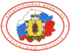 Территориальная избирательная комиссия Сасовского района